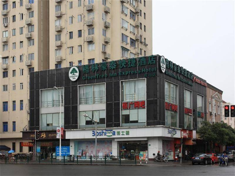 GreenTree Inn Shanghai Dongming Road Subway Station Express Hotel
