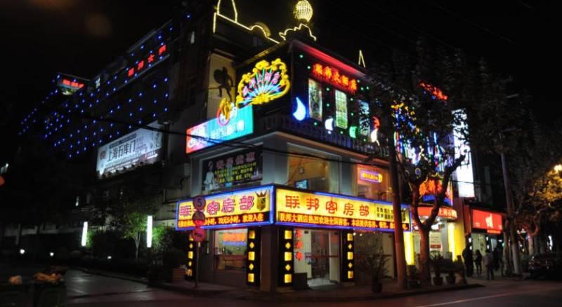 Shanghai Lianbang Hotel