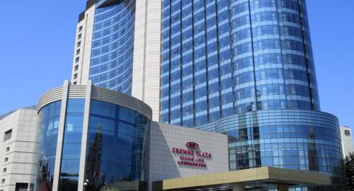 Crowne Plaza Beijing Lido