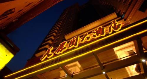 Merry Hotel Shanghai (Former Rendezvous Merry Hotel Shanghai)