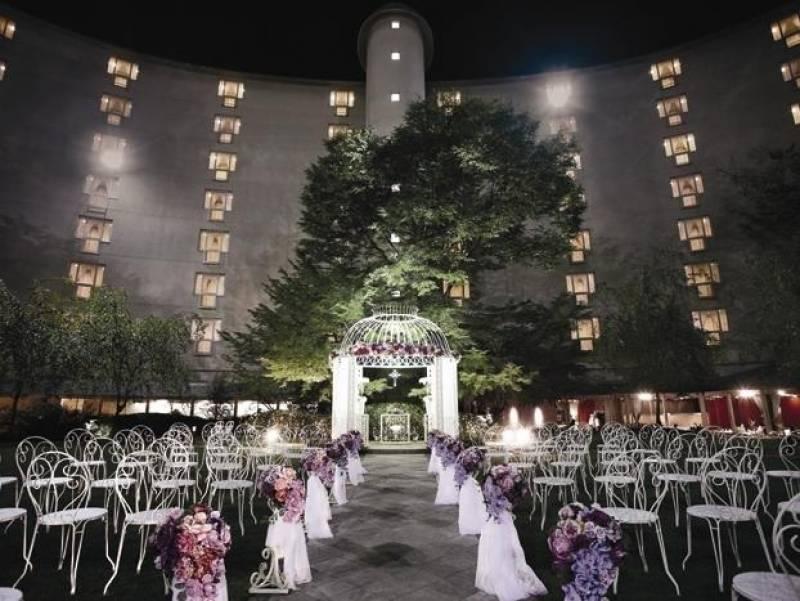 Grand Prince Hotel Kyoto