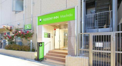 Flexstay Inn Machida