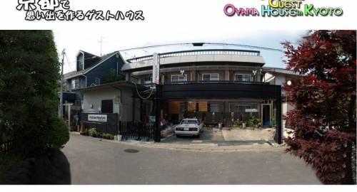 Oyama Guesthouse Kyoto
