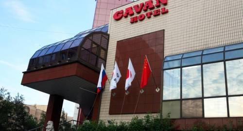 Gavan Hotel