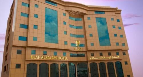 Elaf Al Salam