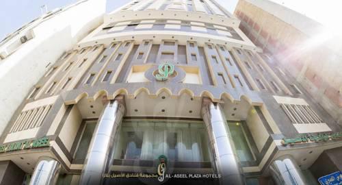Loloat Al Aseel Hotel