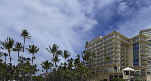 The New Otani Kaimana Beach Hotel