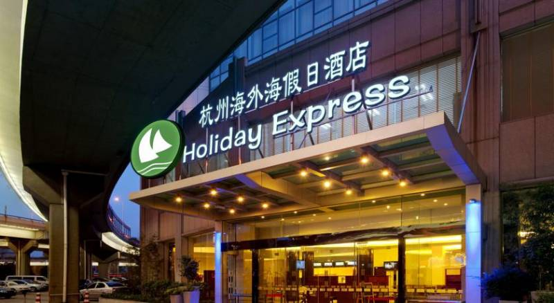 HaiWaiHai Express Hotel - Formerly Holiday Inn Express Hangzhou Grand Canal