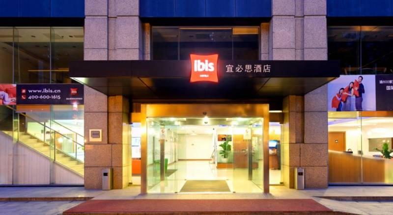 Hotel Ibis Nanjing Zhonghua