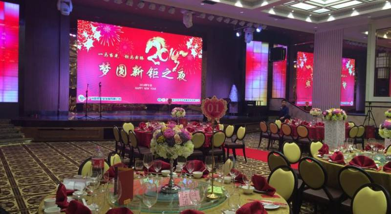 Leeden Jingxi Hotel