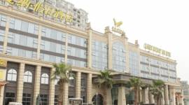 Chengdu Cannes Holiday Inn Hotel