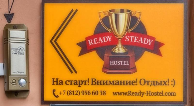 Ready Steady Hostel