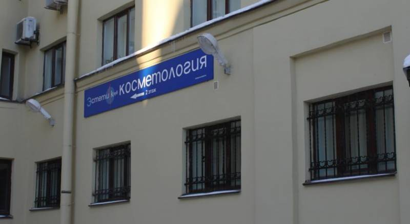 Rinaldi na Vasilevskom