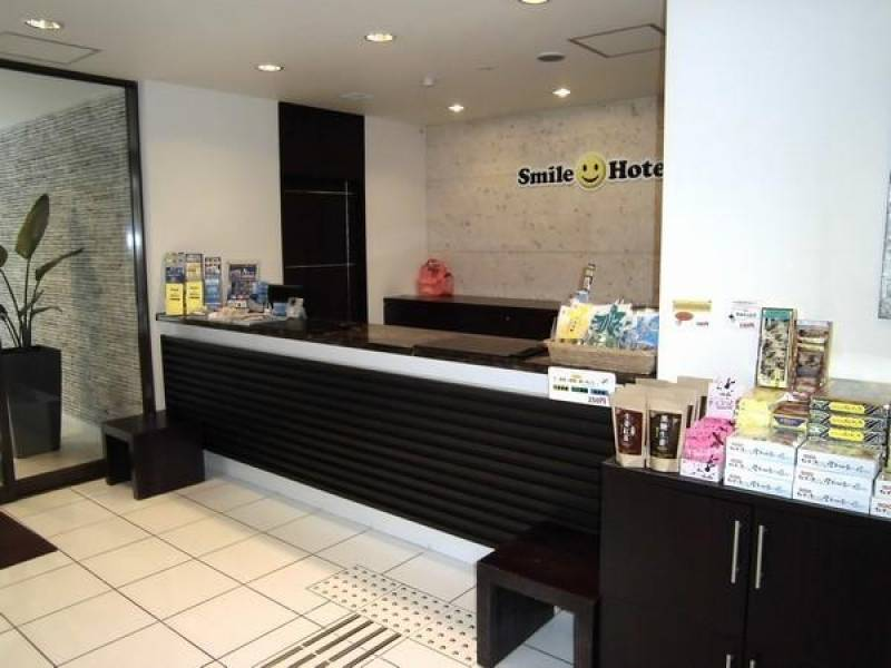 Smile Hotel Okinawa Naha
