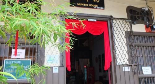 Muntri House