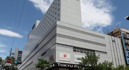 Shin Osaka Esaka Tokyu REI Hotel