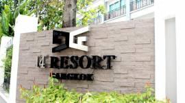 14 Resort