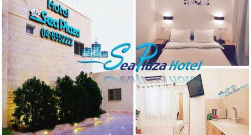 Sea Plaza Hotel, Haifa