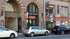 Bolshoy 45 Hotel