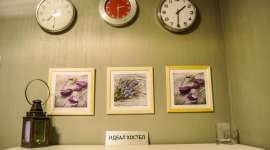 Moscow Ideal Mini Hotel