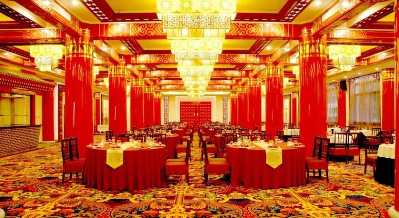 Jianguo Qianmen Beijing