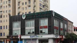 GreenTree Inn Shanghai Dongming Road Subway Station Express Hotel
