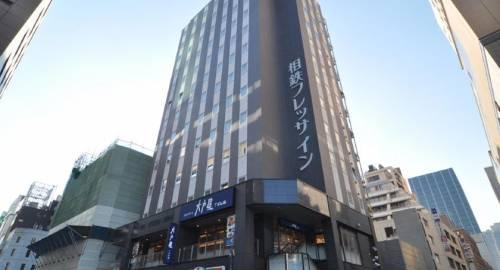 Sotetsu Fresa Inn Shimbashi Hibiyaguchi