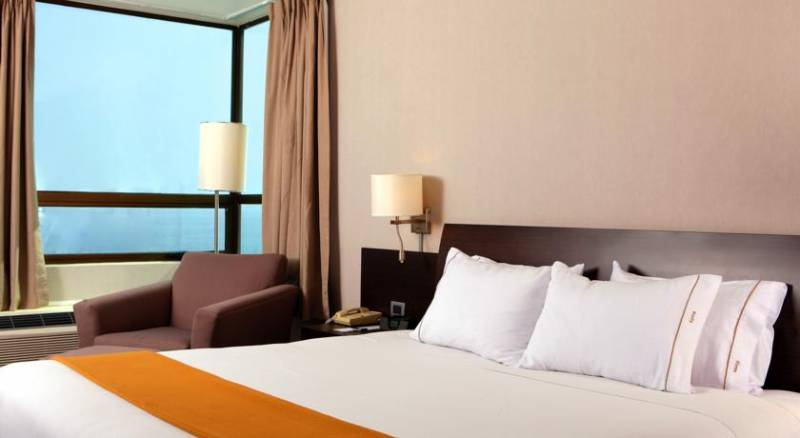 Holiday Inn Express Antofagasta