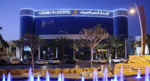 Al Hamra Palace Hotel (Formerly Coral Al Hamara Hotel)