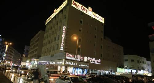 Sun City International Hotel