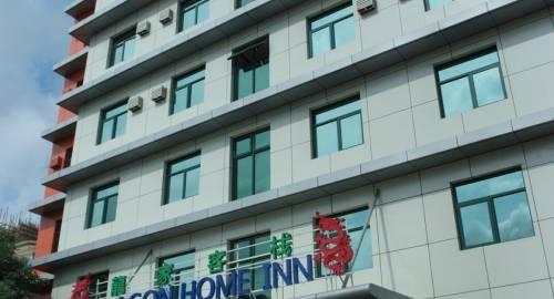 Dragon Home Inn