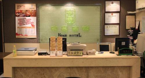 Home Club Hotel Shimao Branch