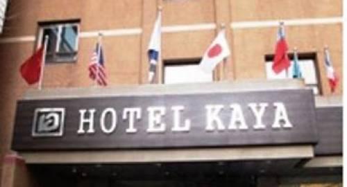 Kaya Tourist Hotel