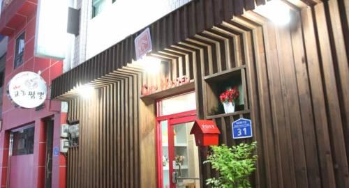 Naru Hostel