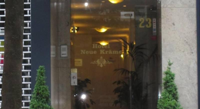 City Centre Hotel NEUE KRÄME am Römer
