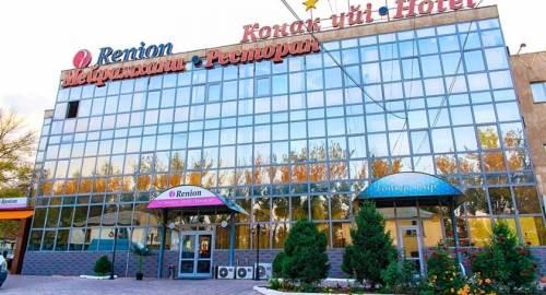 Renion Hotel Almaty