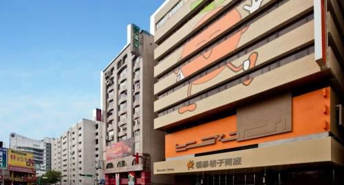 Orange Hotel - Park, Taichung