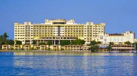 Helnan Aswan Hotel - Convention Center